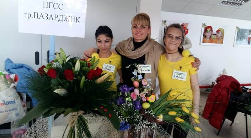 """Read more about the article Национално състезание """"Озеленяване и цветарство"""""""