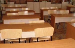Read more about the article Преустановяват се присъствените учебни занятия считано от 22.03.2021 г. до 31.03.2021 г.