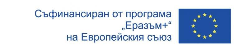 logosbeneficaireserasmusleft_bg_0