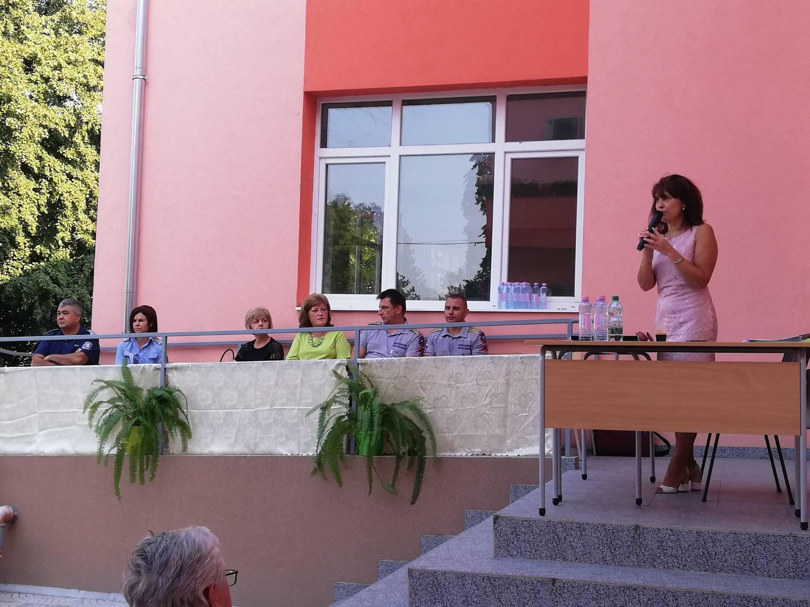 Инструктивно съвещание – 09.09.2020г.